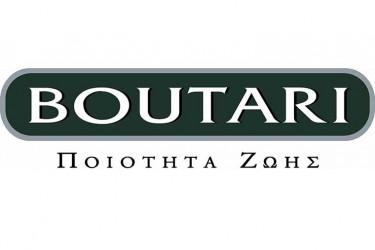 Boutari1