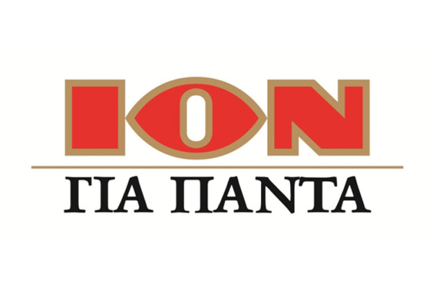 ION S.A.