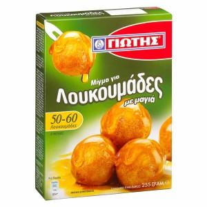 Yiotis Honey Dumplings
